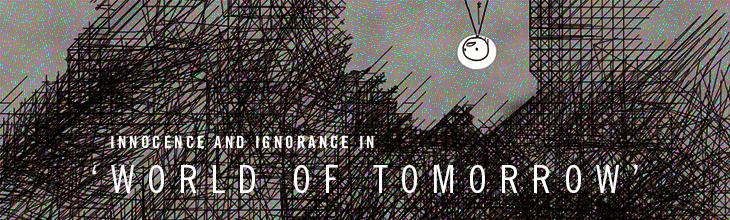 InnocenceIgnorance_web