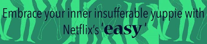 Easy_banner