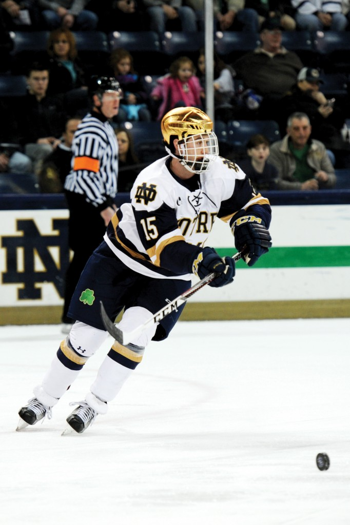 Hockey East: Notre Dame Forfeits Early Lead Against Rival Boston College