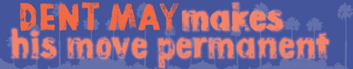 dent may banner web